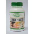 Hair Plus 60 cps - 61,00 lei